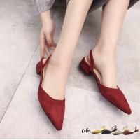 Austen Slingback Flat Shoes